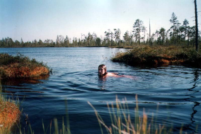 река назия рыбалка осенью